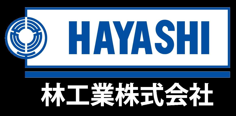 林工業株式会社 ロゴ